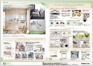 house_img018