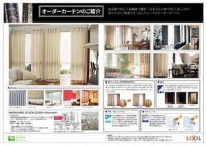 house_img023