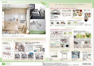 house_img024