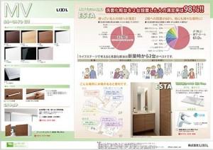 house_img027