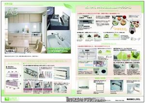 house_pdf01