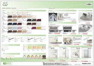 house_pdf02