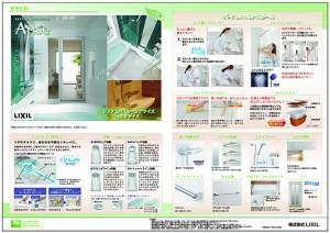 house_pdf03