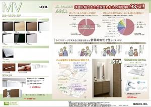 house_pdf06
