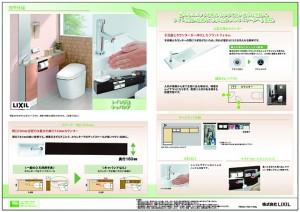 house_pdf09