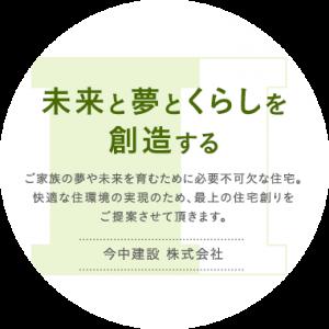 main_copy01